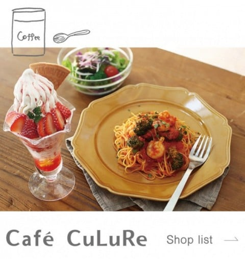 Cafe CuLuRe Menu